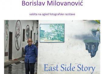 """Razstava fotografij – """"East Side Story"""""""